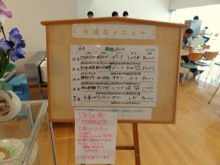 kanuma (3)